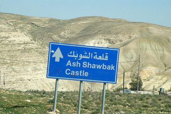 Ash-Shawbak Castle
