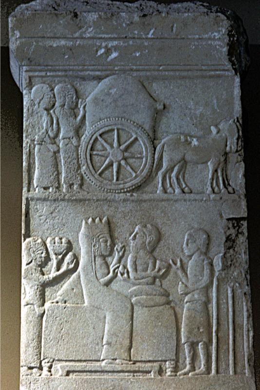 Anatolian-Persian Funerary stele 5th c BC