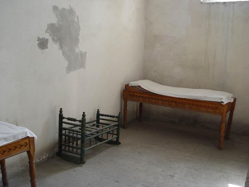 Kayseri at Seljuk hospital 2432