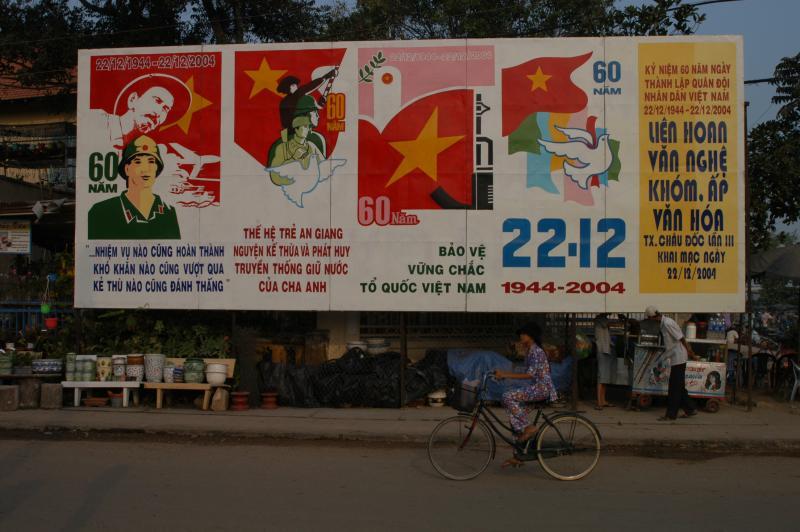 vietnam advertisement