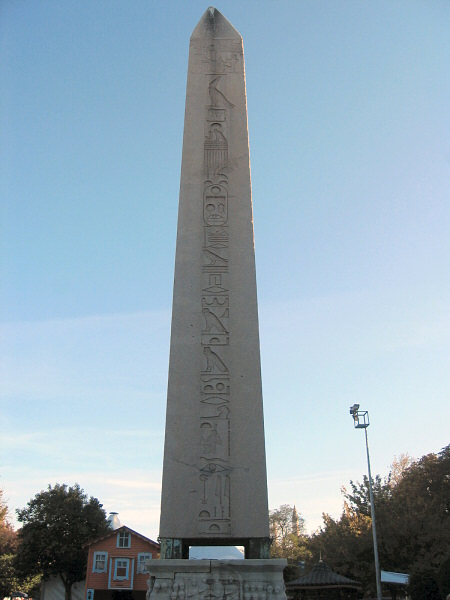 The Egyption Obelisk, in the Hippodrome