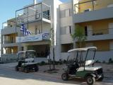 It's not a golf course, it's the Greek delegation headquarters!
