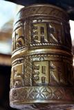 Prayer Wheel from the Kwa Bahal Golden Temple, Patan
