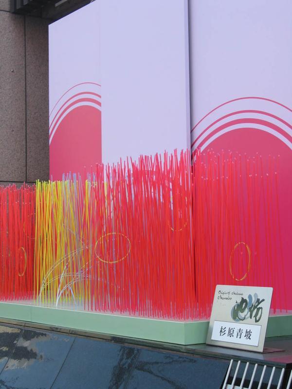 kyoto1 097.jpg