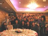 SSPAD Welfare Party Annual Dinner 2002
