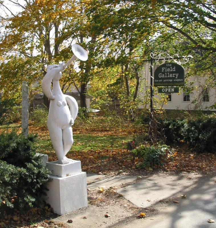 Entrance to Sculpture Park