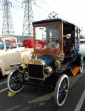 1911 Ford - 1st Walmart show Feb.  1, 2003