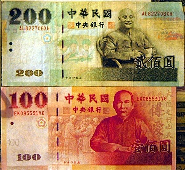 Taiwan dollars