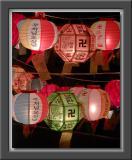 Lanterns for Buddha's 2544th Birthday