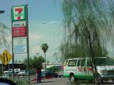 seven eleven gas shortage