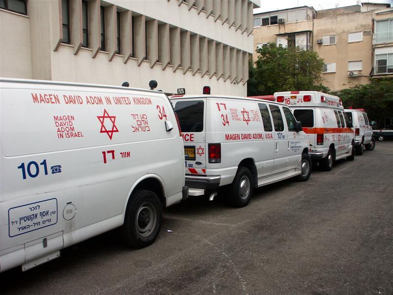 Magen David Adom - Tel Aviv 2.jpg
