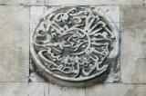 Sivas Buruciye Medrese