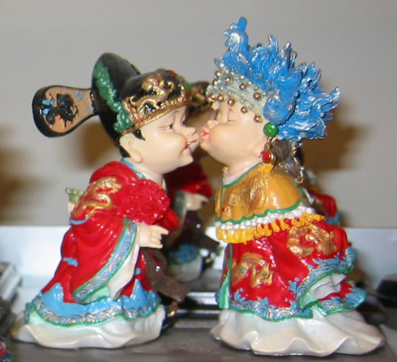 Chinese Lovers  Pearl River Store