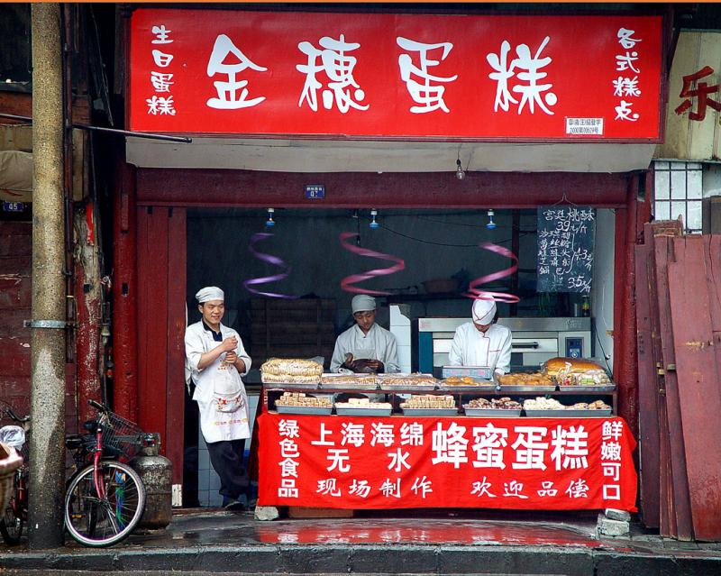 China - Chéngdû, Bakers