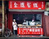 China - Chéngdû, Bakers
