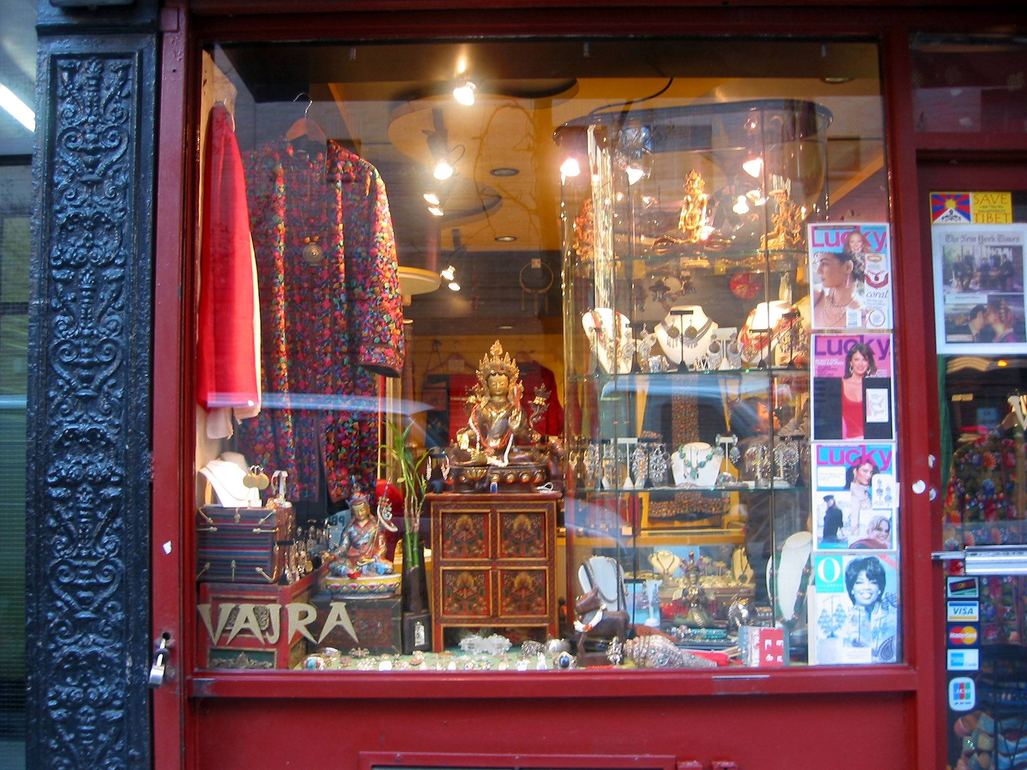 Asian Gifts on Prince SOHO