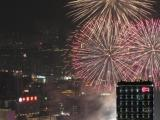 HK Intl. Musical Fireworks Competition