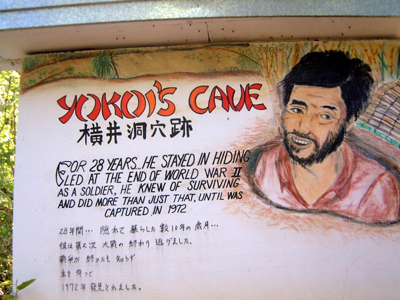 Yokois Cave