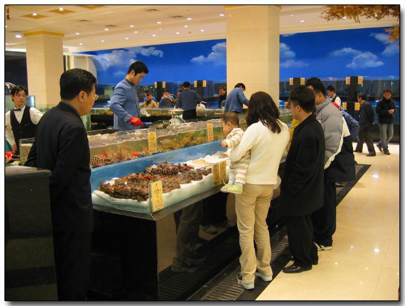 Fresh seafood, Tianjin restuarant