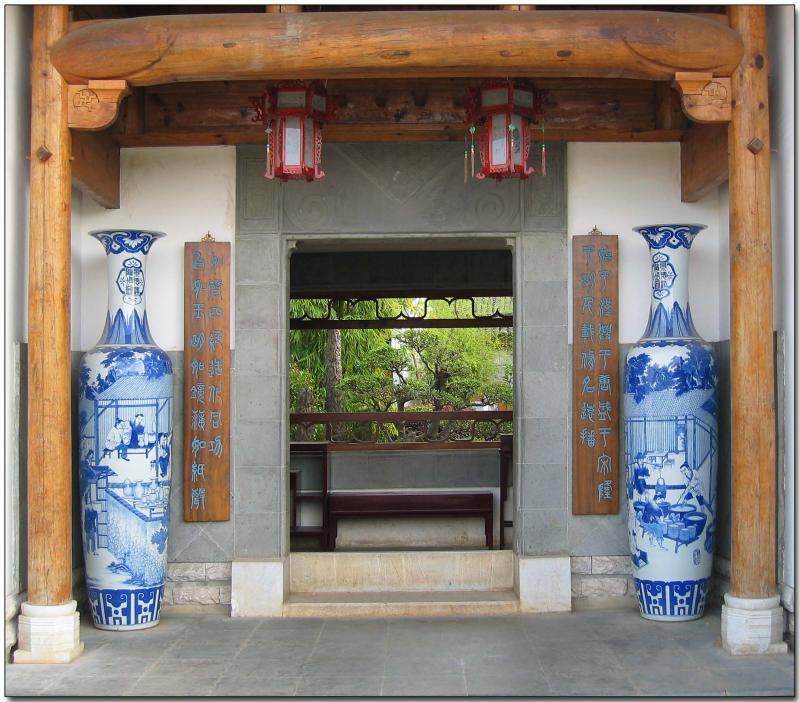 The Garden of China, Kunming