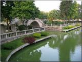 Budist temple garden, Fuzhou