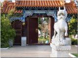 Shangdong Province Gilu Gardens, Kunming
