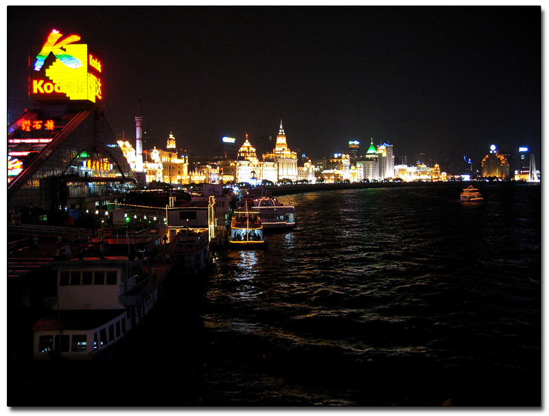 Huang Pu River 3, Shanghai