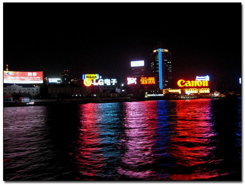 Huang Pu River, Shanghai