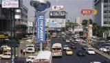 Panama City Main Business District