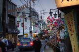 Street of Narita