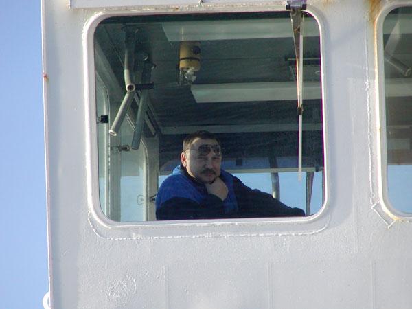 Sergey at the bridge