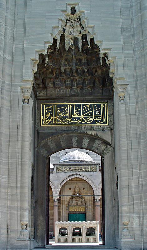 Süleymaniye gate