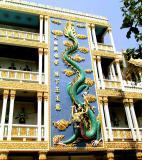 Art museum facade