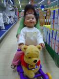 Tsim Sha Tsui 12-3-2005