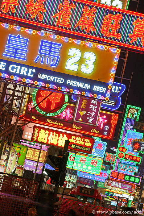 Can you find a place in the world with more neon lights? *