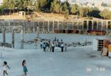 alsafadi_1986_