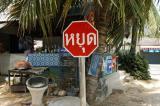 Thai stop sign, Phuket