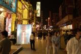 023 - Beijing nightlife