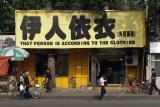 024 - Chinglish