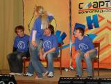 Competition0405-10.JPG