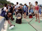 To Shikinejima