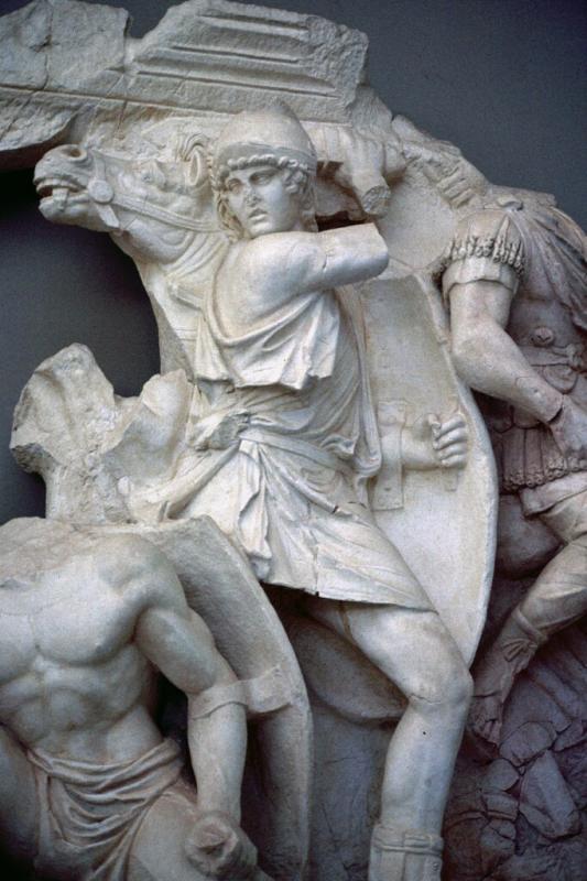 Efes museum