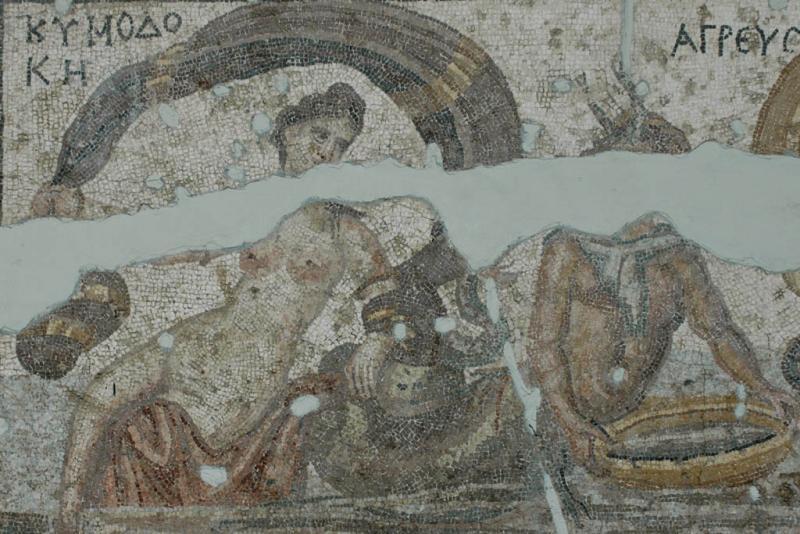Antakya Museum 7492