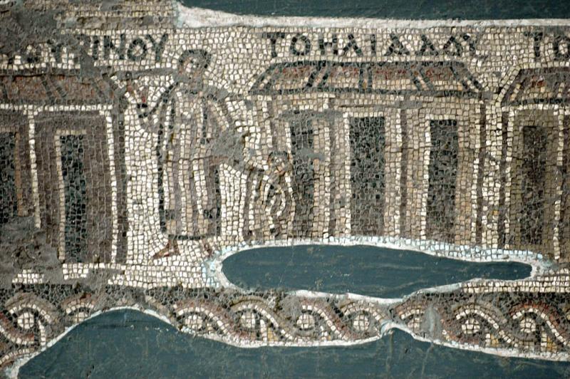 Antakya Museum 7525