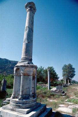 Efes road