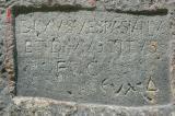 Antakya 7672