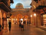 Aladdin Shops 7