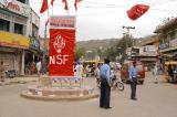Shaheed Chowk (Martyrs Square) Kotli