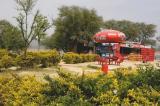 Jarhikas park, Mirpur