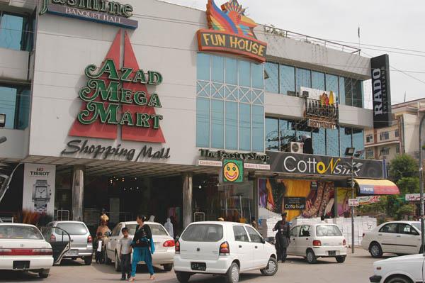 Mega Mart in Mirpur
